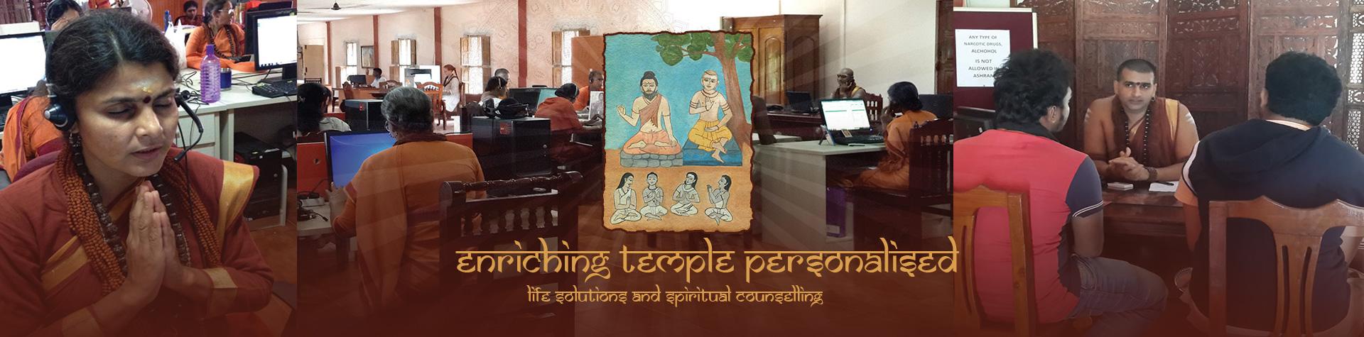 Vedic Helpline