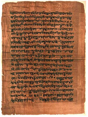 His Divine Holiness Paramahamsa Nithyananda - Introduction